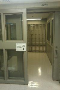 Detention Center - Fannin County Sheriff's Office